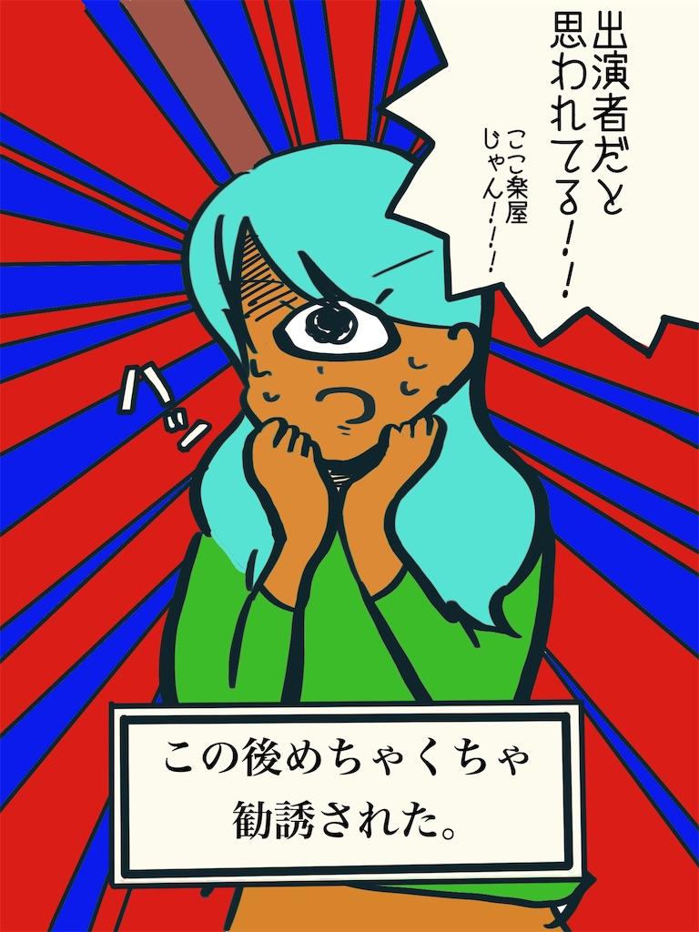 f:id:ariyoshi0531:20190202061251j:image