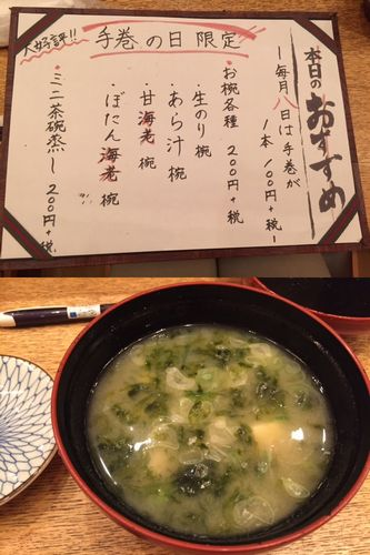 f:id:ark-yamato:20160910160812j:plain