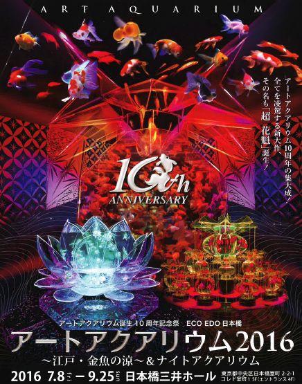 f:id:ark-yamato:20160920152041j:plain