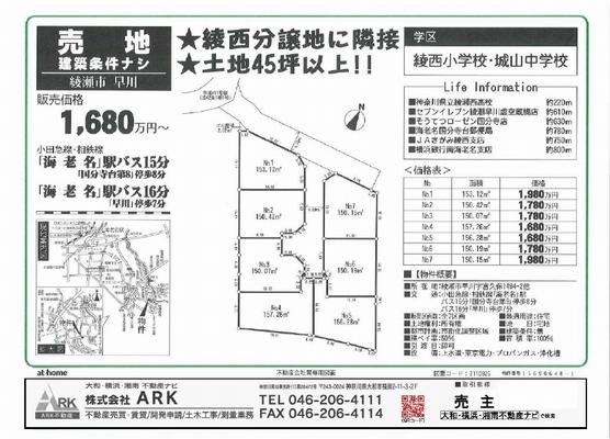 f:id:ark-yamato:20161112165337j:plain