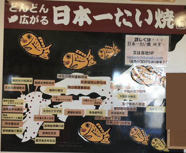 f:id:ark-yamato:20161118164221j:plain