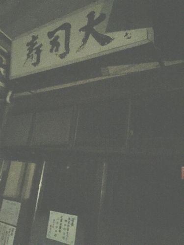f:id:ark-yamato:20161126152552j:plain