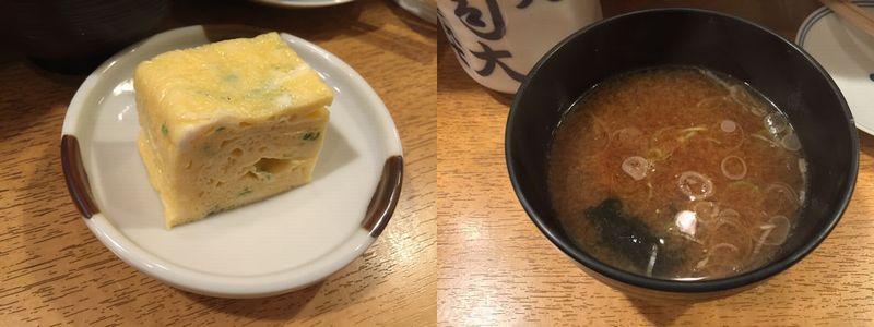 f:id:ark-yamato:20161126155145j:plain