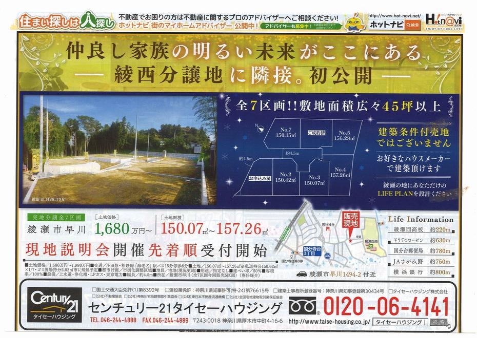 f:id:ark-yamato:20161202112840j:plain