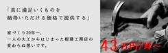 f:id:ark-yamato:20161204110945j:plain