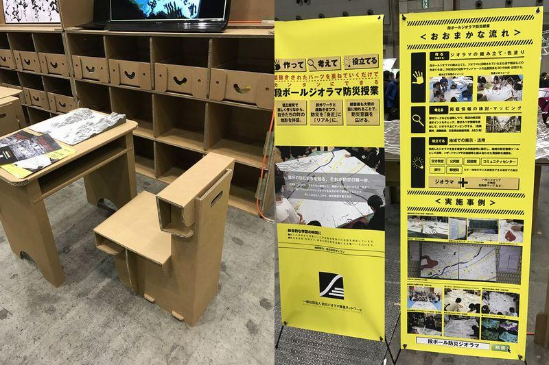 f:id:ark-yamato:20161211143707j:plain
