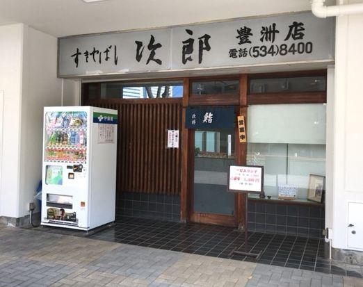 f:id:ark-yamato:20170303145609j:plain