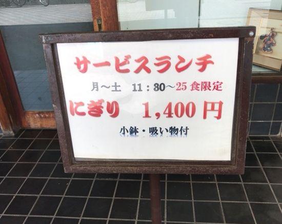 f:id:ark-yamato:20170303145639j:plain