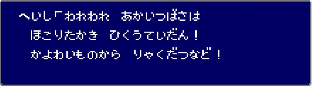 f:id:ark987:20170409221458j:plain