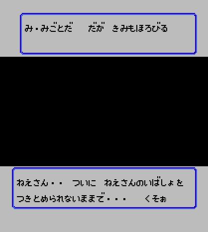 f:id:ark987:20180721194340j:plain