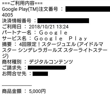 f:id:ark987:20181021204424p:plain