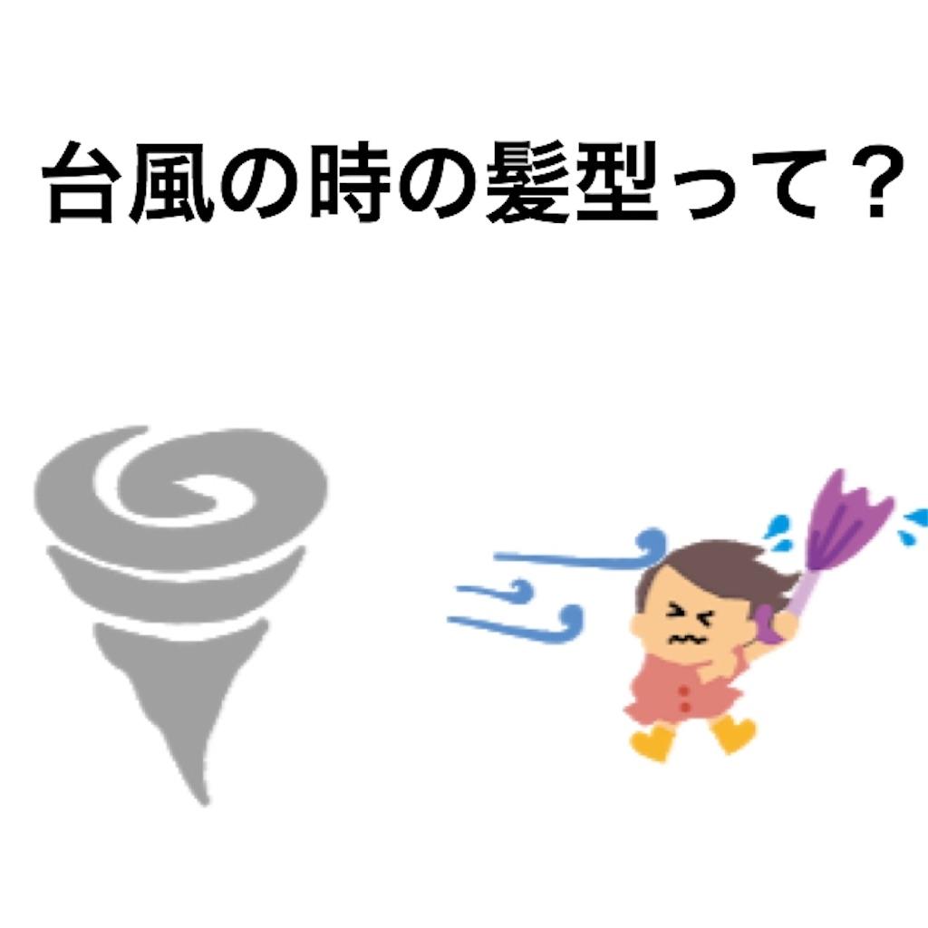 f:id:ark_0224:20180808211103j:image