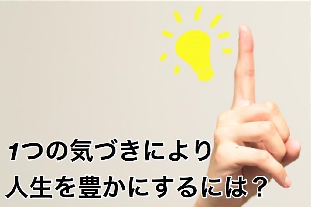 f:id:ark_0224:20180828144814j:image