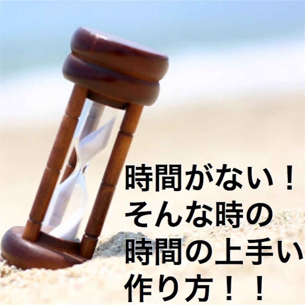 f:id:ark_0224:20180902223529j:image