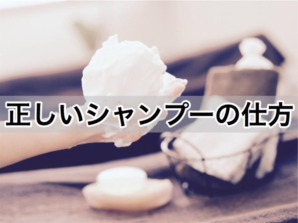 f:id:ark_0224:20180907230642j:image