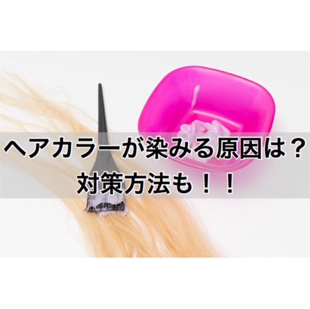 f:id:ark_0224:20180915204518j:image