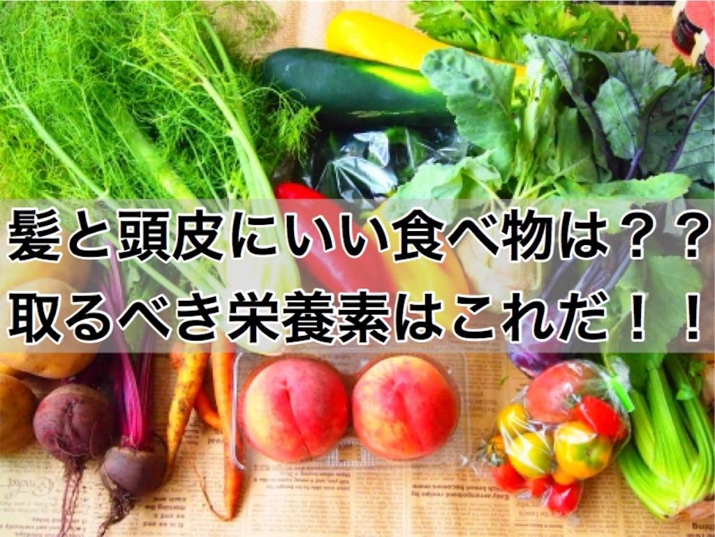 f:id:ark_0224:20180922203008j:image