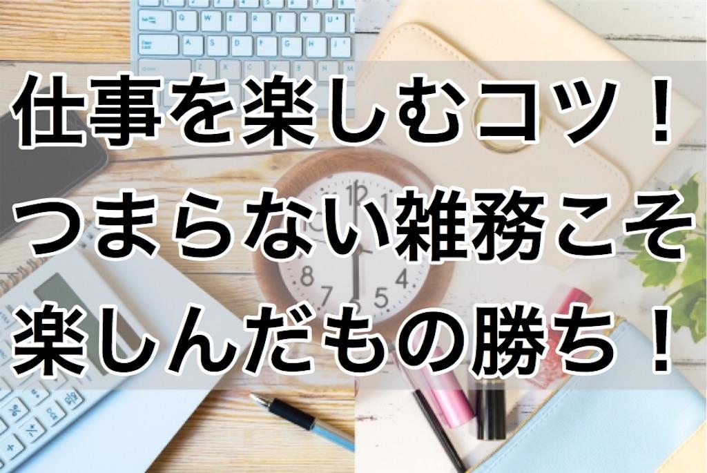 f:id:ark_0224:20180924202012j:image