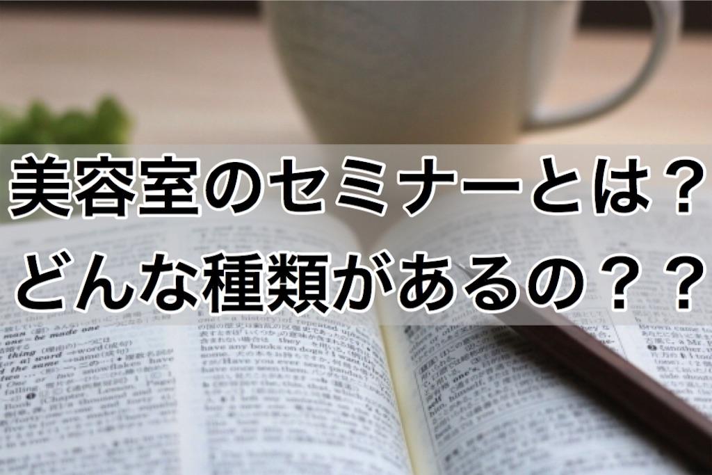 f:id:ark_0224:20180926204950j:image
