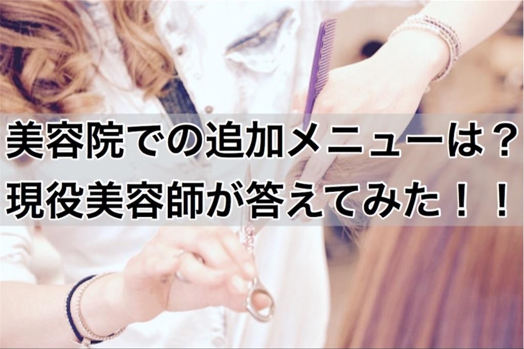 f:id:ark_0224:20180929182304j:image