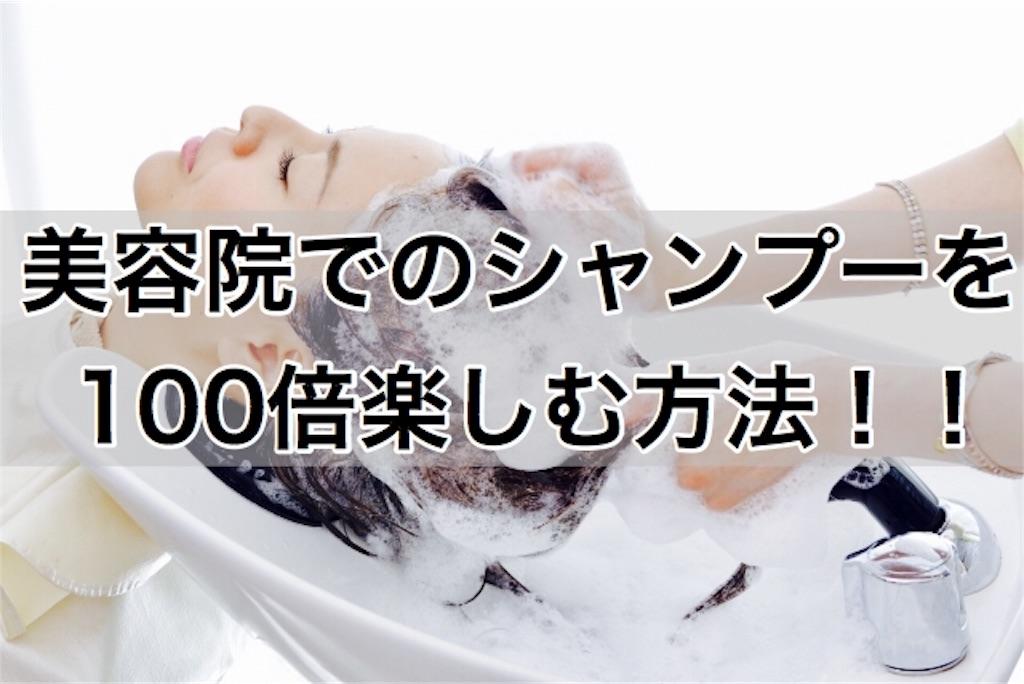 f:id:ark_0224:20181006221329j:image