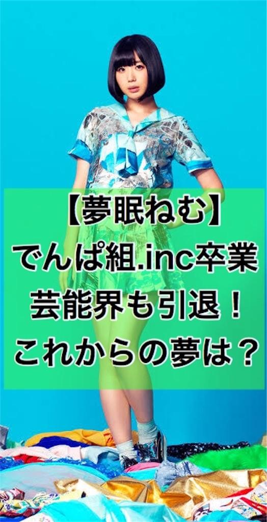 f:id:ark_0224:20181013213037j:image