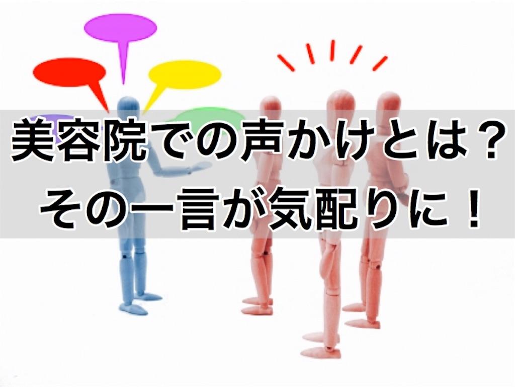 f:id:ark_0224:20181014232332j:image