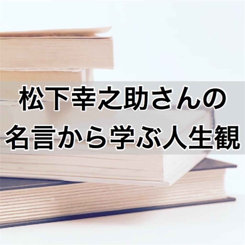 f:id:ark_0224:20181015202403j:image