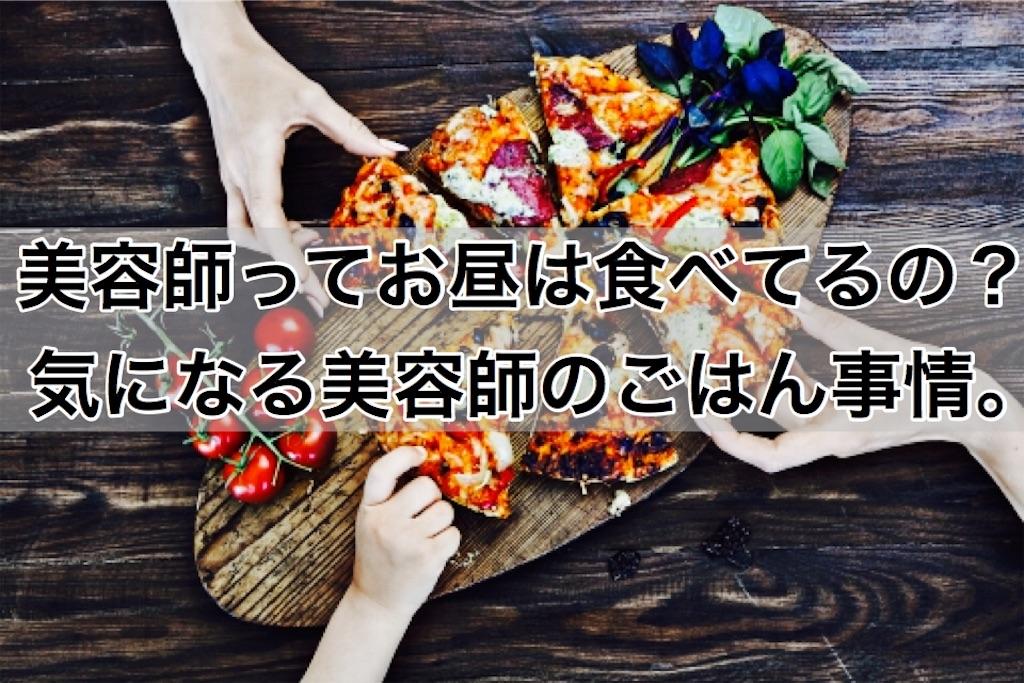 f:id:ark_0224:20181016230503j:image