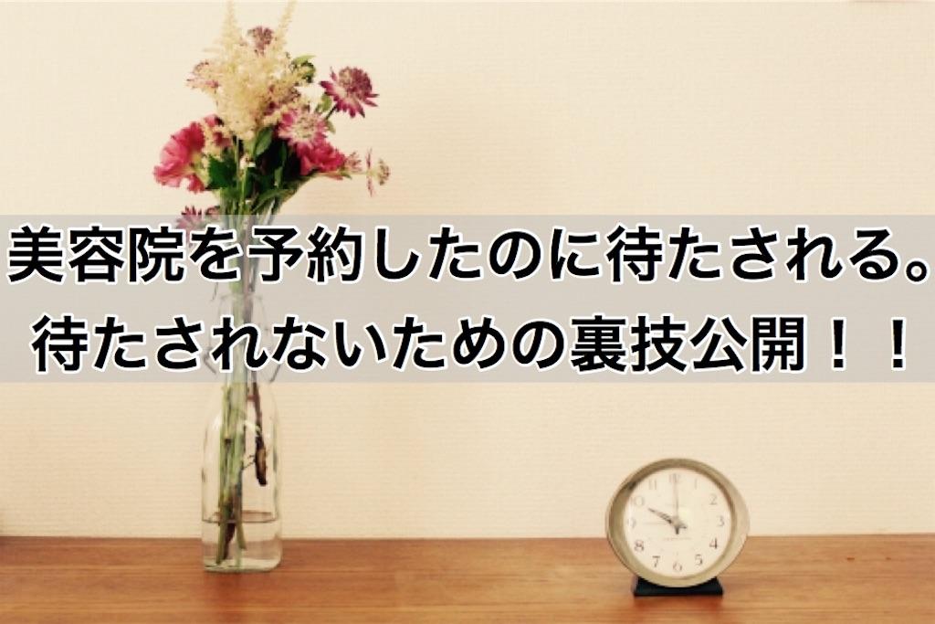 f:id:ark_0224:20181019202756j:image