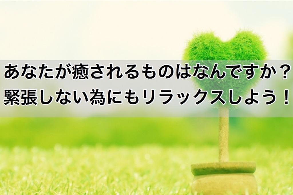 f:id:ark_0224:20181025205410j:image