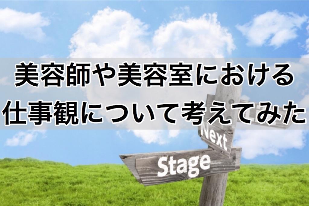 f:id:ark_0224:20181103223840j:image