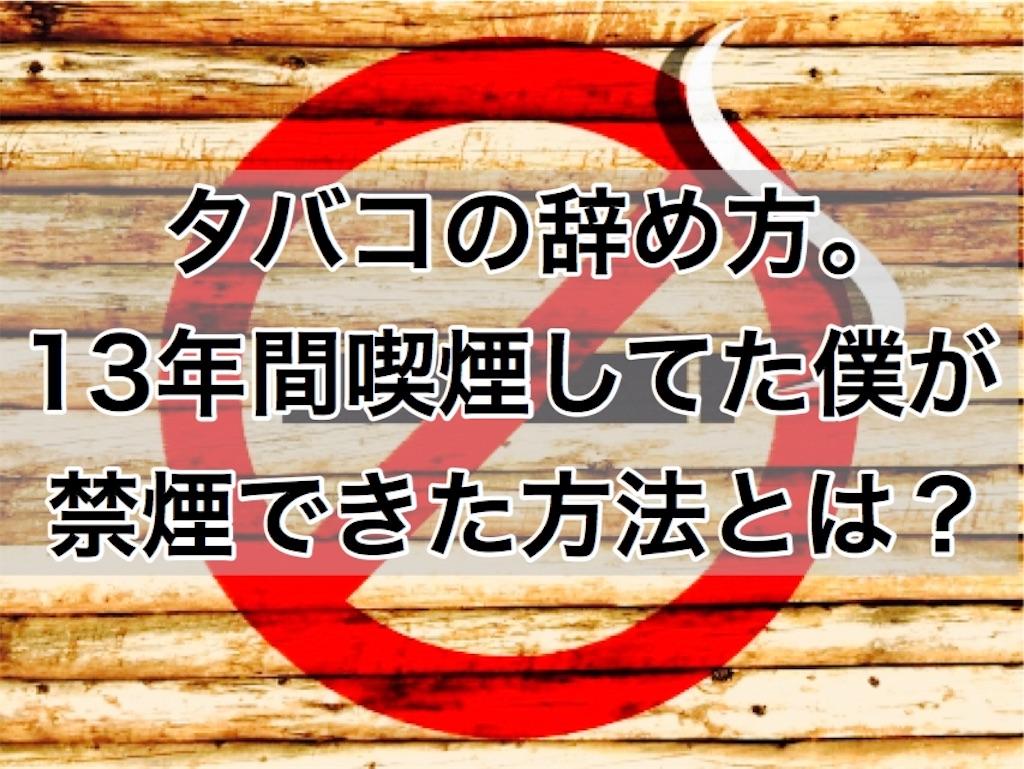 f:id:ark_0224:20181109163653j:image