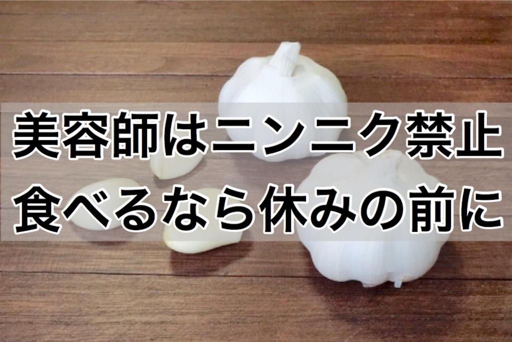 f:id:ark_0224:20181121091006j:image