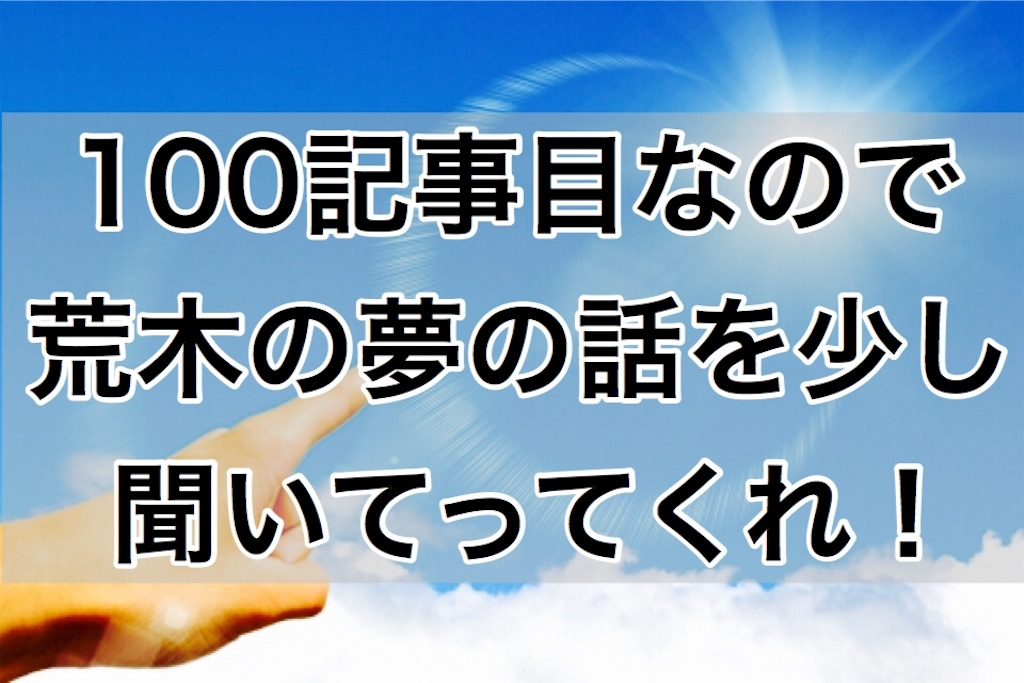 f:id:ark_0224:20181128233239j:image