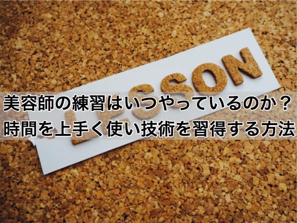 f:id:ark_0224:20190110111019j:image