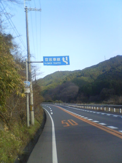 f:id:arkibito:20110109145843j:image