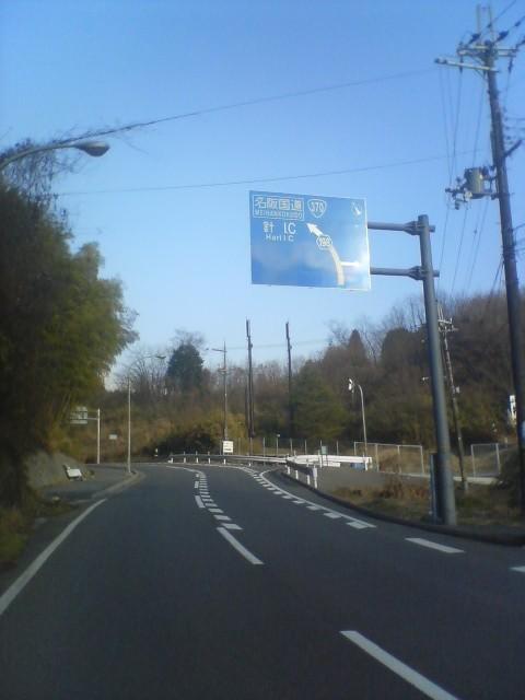 f:id:arkibito:20110109150800j:image