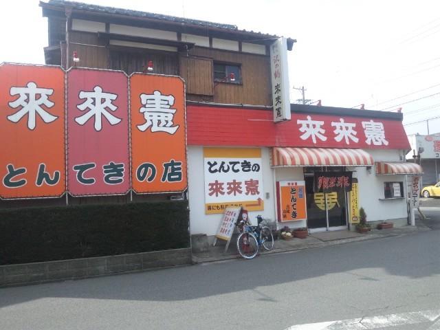 f:id:arkibito:20120212131128j:image:left