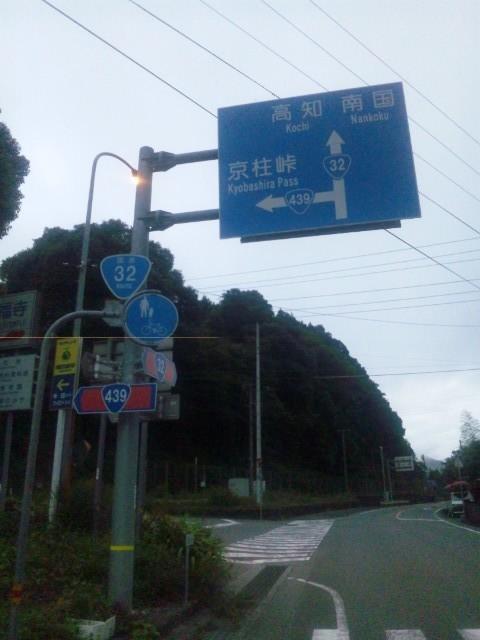 f:id:arkibito:20120826053205j:image:left