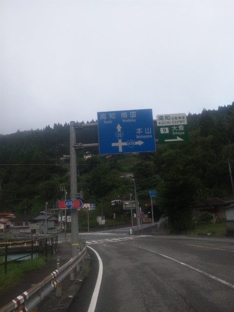f:id:arkibito:20120826055946j:image:left