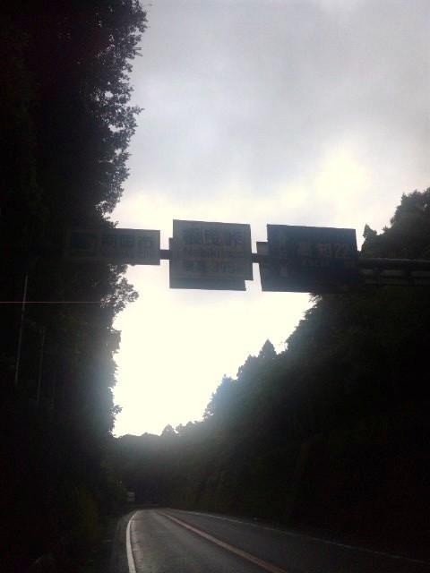f:id:arkibito:20120826065241j:image:left