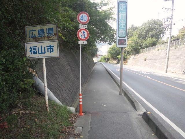 f:id:arkibito:20121007131855j:image:left