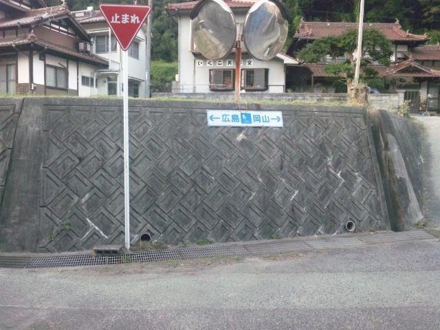 f:id:arkibito:20121007171913j:image:left