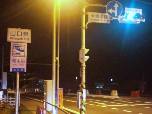f:id:arkibito:20121007233518j:image:left