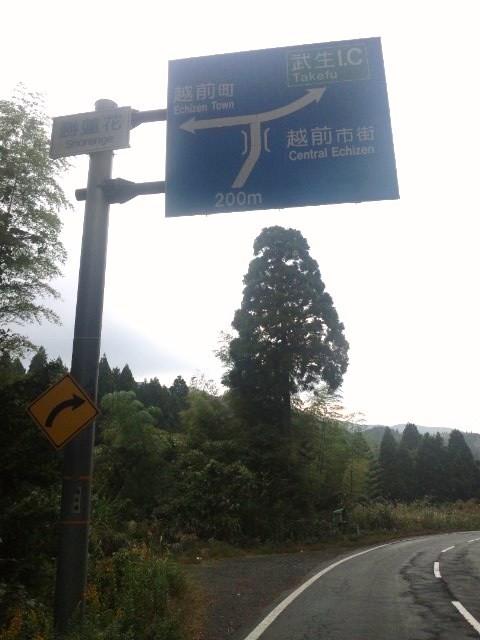 f:id:arkibito:20121021100027j:image:left