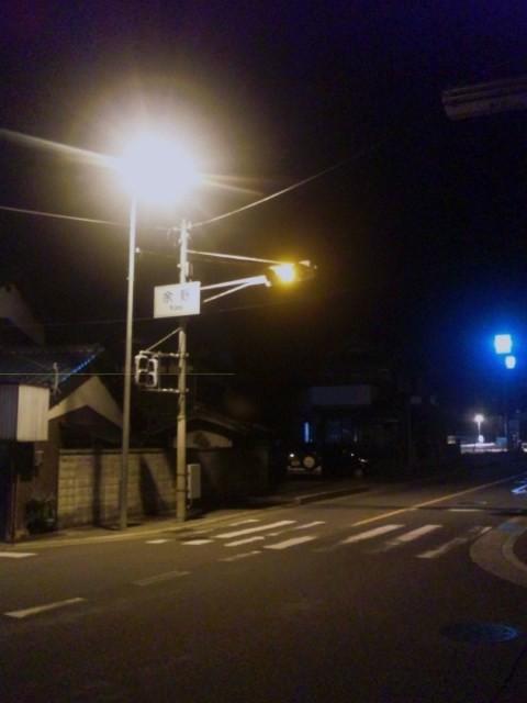 f:id:arkibito:20121028041419j:image:left