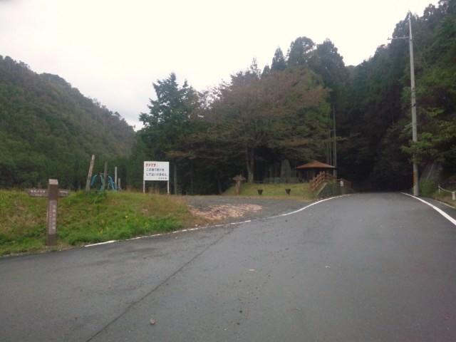 f:id:arkibito:20121028065614j:image:left