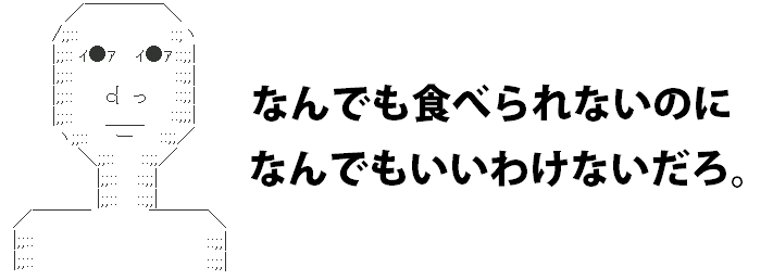 f:id:arma26:20151022120703p:plain