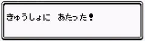 f:id:arma26:20160725121013j:plain